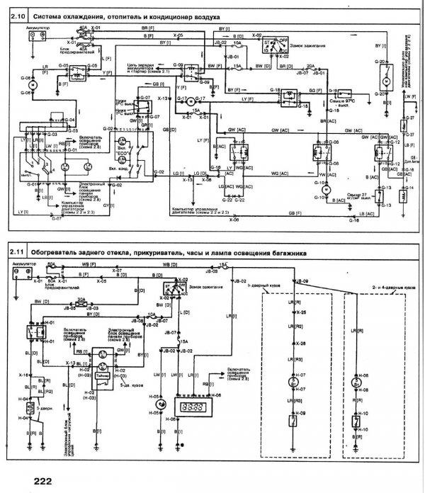 Mazda 626 (Мазда 626) 1989-1997: схема электрооборудования