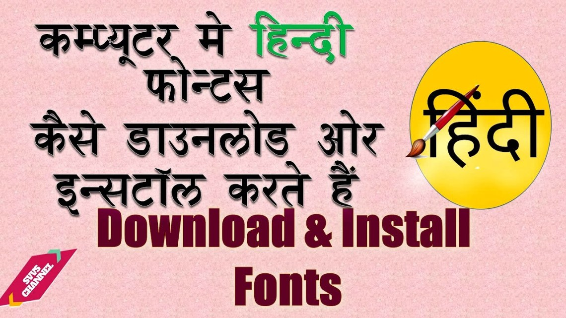 Download Hindi Fonts For Windows 10 Free Download - fastpowerauctions