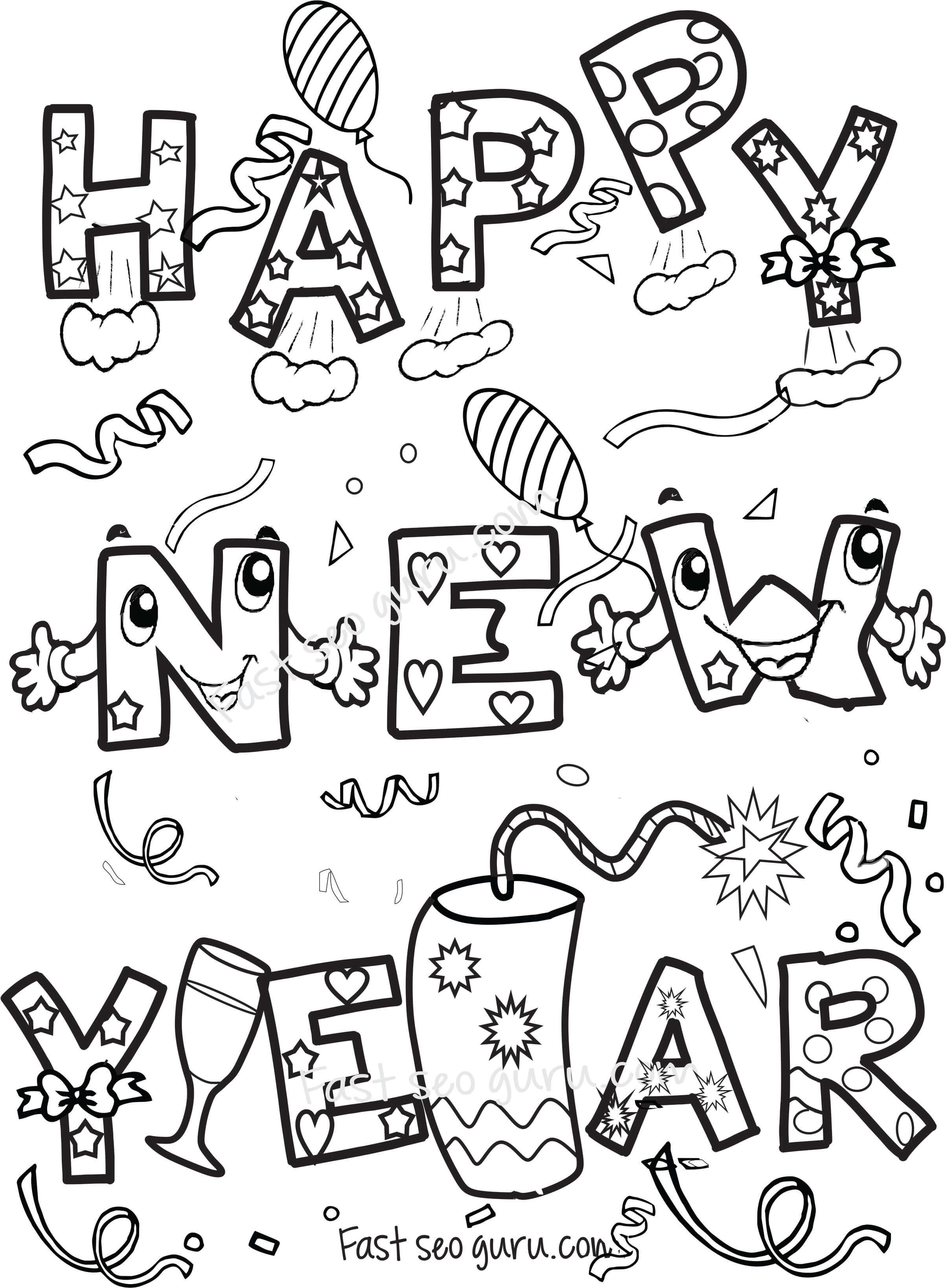 Printable New Year S Eve Worksheet
