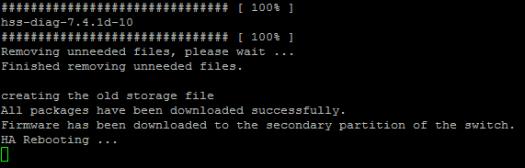 Brocade FOS upgrade