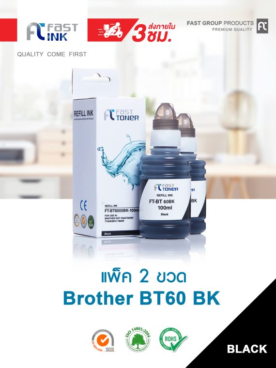 Brother-BT60_BK
