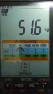 0919体重
