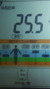 1019体脂肪率