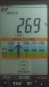 1002体脂肪率