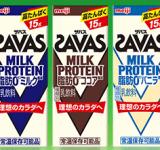 ザバス ミルクプロテイン|株式会社 明治ブリックパック