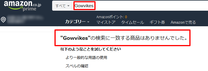 Amazon.co.jp Gowvikes