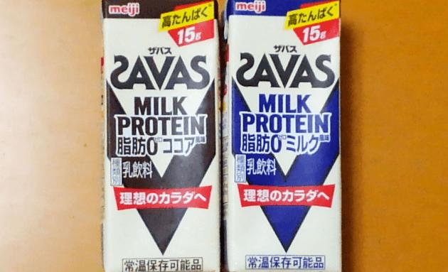 ザバス ミルクプロテイン15gたんぱく質