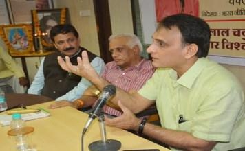 Professor Rakesh Sinha in Bhopal 1