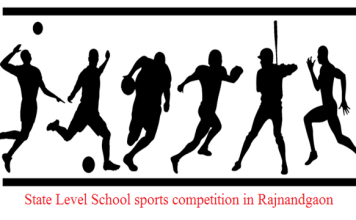 State Level School sports competition in Rajnandgaon