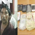 arrested for gambling IN BILASPUR