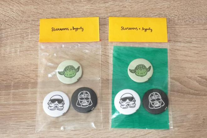 1 pack of 3 IDR 22,000