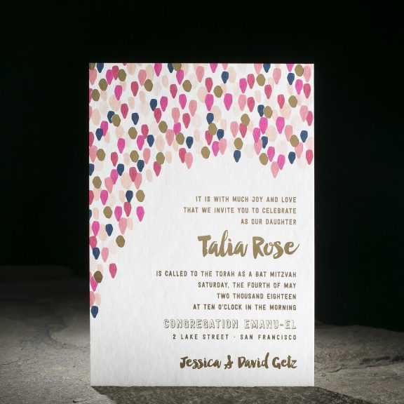 Confetti by Smock, Festive digital and foil mitzvah invitation, Fuchsia blush and gold color palette, whimsical fonts, painterly illustrated details