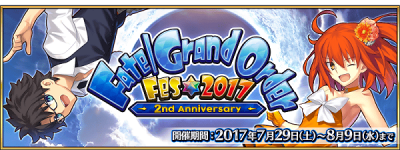 2nd Anniversary Memorial Quest