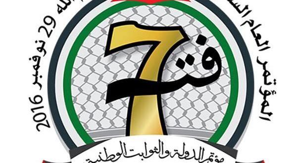 """وصول عدد من الوفود إلى فلسطين للمشاركة في المؤتمر السابع لـ""""فتح"""""""