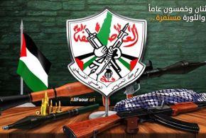 """اقليم القدس: مسيرة """"توحيد القدس"""" ستجعل المنطقة على صفيح ساخن"""