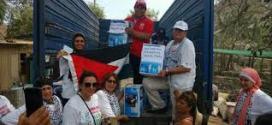 فلسطين تتضامن مع منكوبي الفيضانات في البيرو