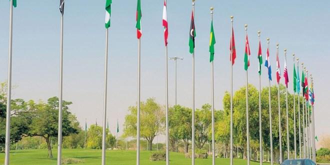 55 من قادة الدول في قمة اميركية عربية اسلامية في الرياض