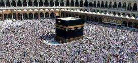 إحباط عمل إرهابي وشيك كان يستهدف أمن المسجد الحرام ومرتاديه