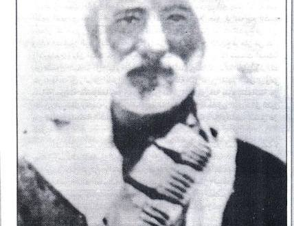 80 عامًا على إعدام صاحب الطلقة الأولى في الثورة الكبرى