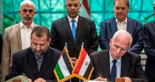 Palestinian reconciliation talks with Hamas and Fatah expected in Cairo