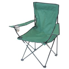 Festival Folding Chair Lion Antique Essentials Fat Franks Camping Shop Green