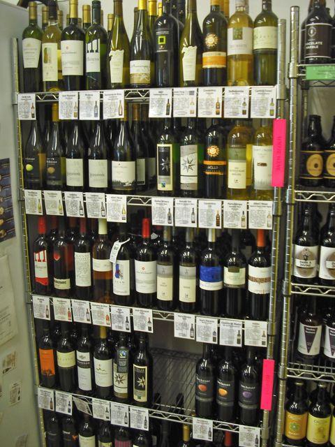https://i0.wp.com/fatgayvegan.com/wp-content/uploads/2012/01/wine.jpg?fit=480%2C640