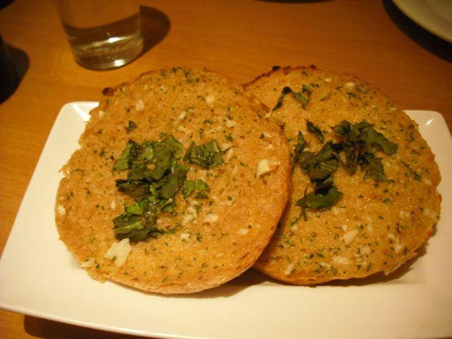 https://i0.wp.com/fatgayvegan.com/wp-content/uploads/2012/03/garlic-bread.jpg?fit=640%2C480&ssl=1
