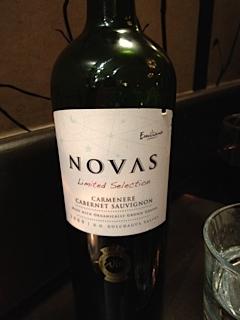 https://i0.wp.com/fatgayvegan.com/wp-content/uploads/2012/09/wine.jpeg?fit=240%2C320&ssl=1
