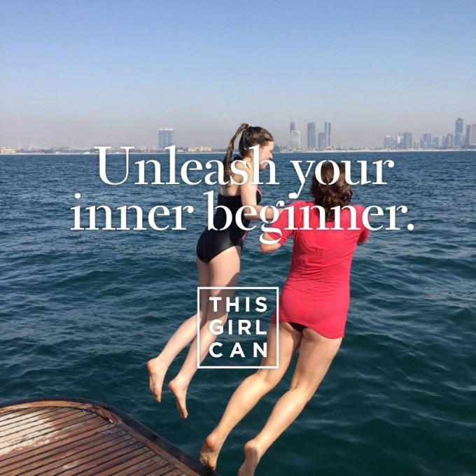 Unleash your inner beginner