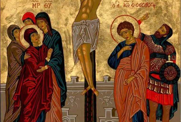 Good Friday: Liturgy of the Lord's Passion