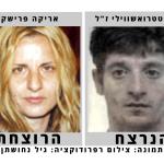 אם תשוחרר הרוצחת – היא צפויה להצטרף לקמפיין המעודד רצח גברים בטענת התעללות