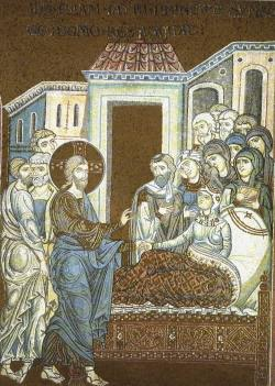 13th Sunday in Ordinary Time, Year B
