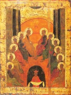 Pentecost, Year C