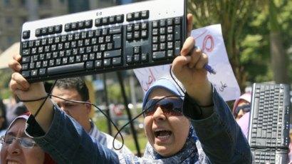 Egypt Day of Rage