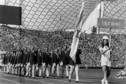 Survivor of 1972 Munich Olympic massacre speaks out on behalf of a father's fight against Bank of China