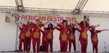 セネガル文化の伝道師、シティ派アフリカンダンサーFATIMATAのブログ