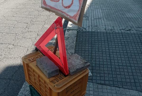 Latina che va piano e si fa i cartelli da se. La memoria industriale della Svar