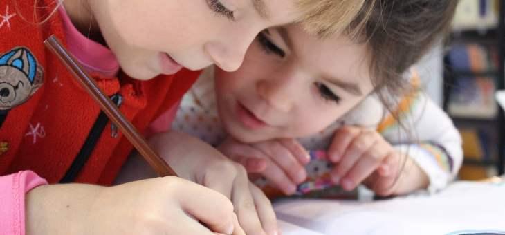 Adaptarea la început de an școlar