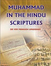 Kitab Suci Umat Hindu : kitab, hindu, Muhammad, Dalam, Sudut, Pandang, Kitab, Hindu, (Kajian, Ilmiah, Prof., Pundit, Parkash), (Elfaoz)