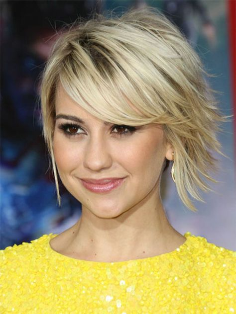 Short Choppy Layered Hairstyles for Fine Hair