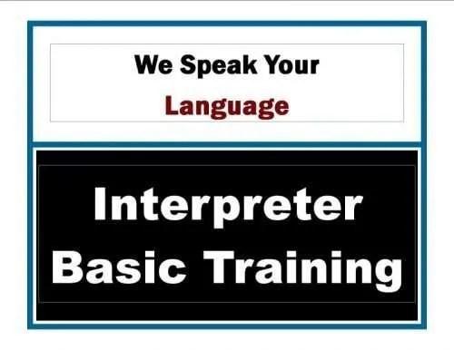 f7253-interpreter2btraining_image