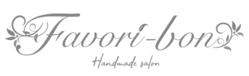ハンドメイド教室 Favori-bon 公式サイト