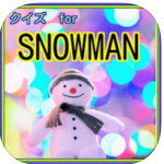 クイズ for Snow Man