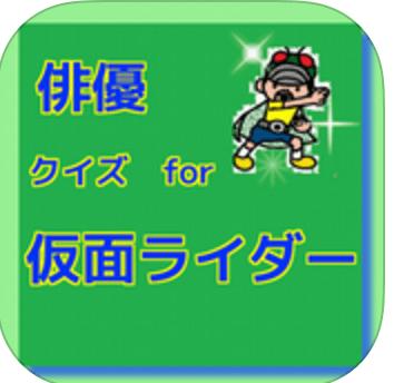 スクリーンショット 2016-03-04 11.42.30