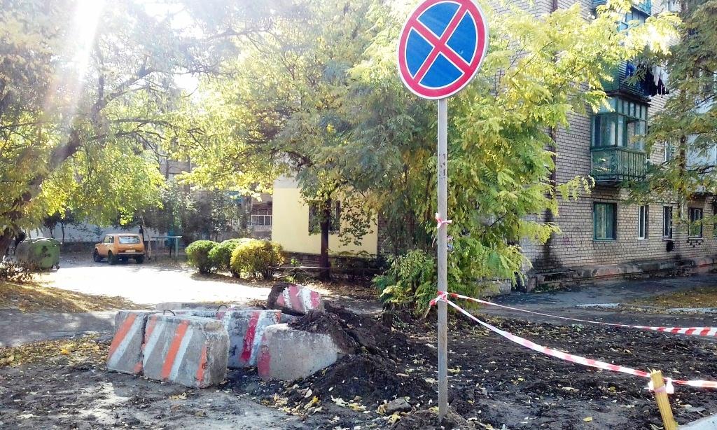 Коммунальные службы Херсона снова изувечили новый дорожный ремонт (фотофакт)