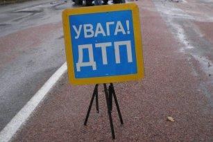"""Результат пошуку зображень за запитом """"За півроку на дорогах Херсонщини загинуло 40 людей"""""""