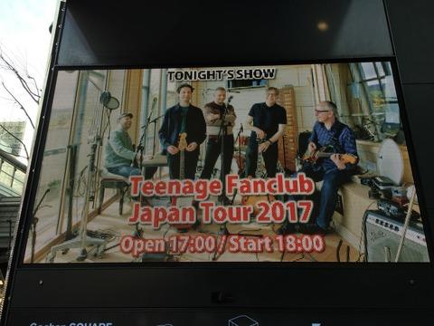 50代となった「ティーンエイジ・ファンクラブ」。そのハートフルな歌声を僕らはずっと待っていた。2017/3/4東京公演を速報&セットリスト紹介!