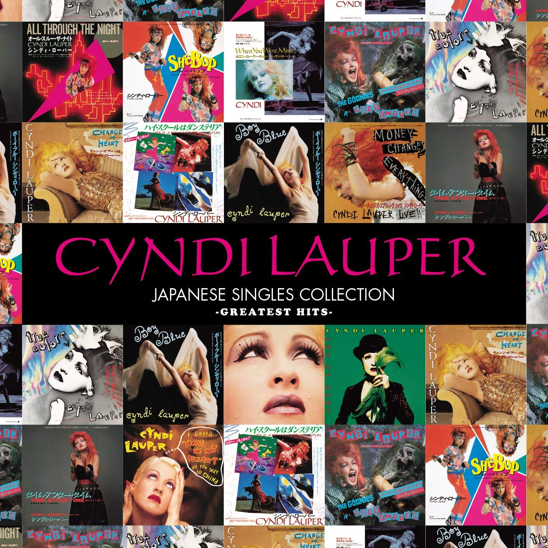 シンディ・ローパーの日本愛ベスト盤「ジャパニーズ・シングル・コレクション」