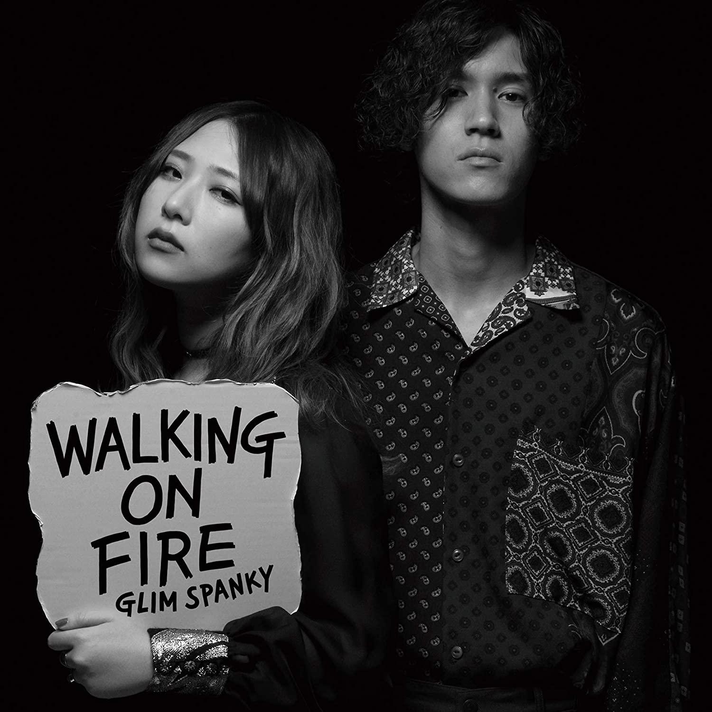 GLIM SPANKYは燃えてる!響け、希望の歌「Walking On Fire」