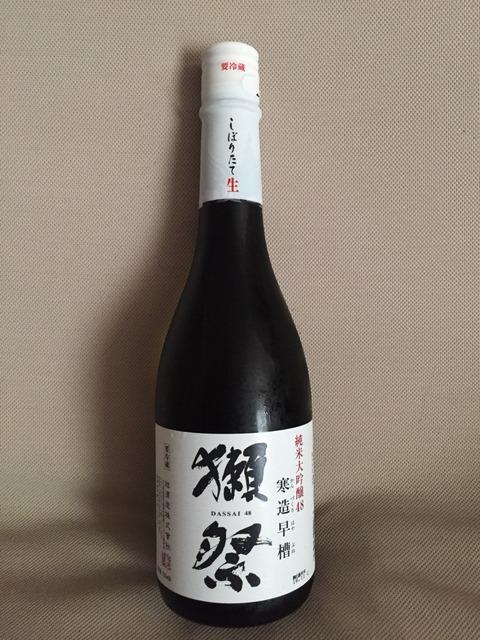「味わう酒」へのこだわりが生んだ銘酒、純米大吟醸「獺祭」。冬季限定の寒造早槽を飲む。
